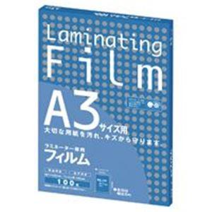 (業務用10セット) アスカ ラミネートフィルム BH909 A3 100枚 ×10セット