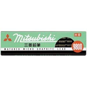 (業務用100セット) 三菱鉛筆 鉛筆 K9800 HB 12本入 ×100セット