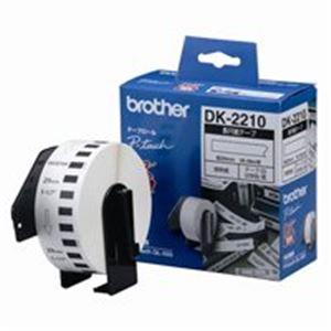(業務用30セット) ブラザー工業 プリンタロール DK-2210 長尺紙 ×30セット
