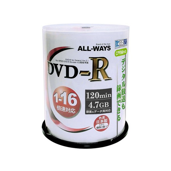 ALLWAYS DVD-R16倍速100枚パック(CPPM) 【10個セット】 ACPR16X100PW×10P
