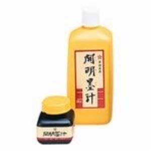 (業務用100セット) 開明 墨汁 BO1001 墨池型 70ml ×100セット