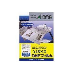 (業務用30セット) エーワン OHPフィルム 【A4 20枚】 コピー用/モノクロ専用 27054 ×30セット
