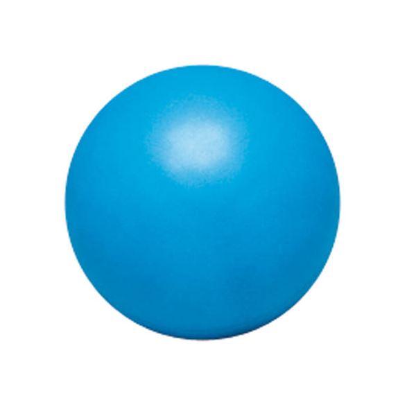 (業務用10セット) HATACHI 小さいバランスボール 20cm NH3000