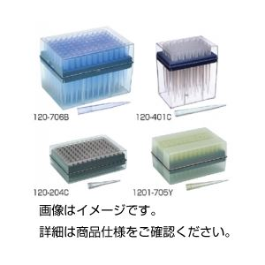 (まとめ)チップ 110-204C 入数:1000本/袋 【×5セット】