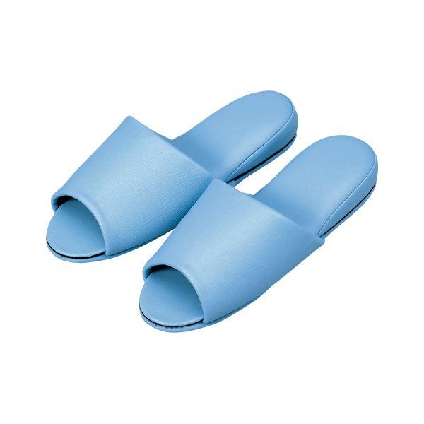 オーミケンシ 抗菌スリッパ 前開 10足 ブルー 10835356