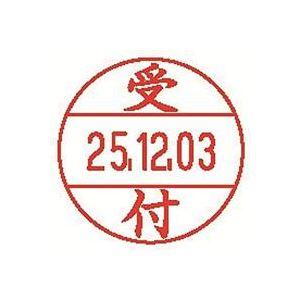 (業務用100セット) シャチハタ データーネームEX15号 XGL-15M-J11 受付 ×100セット