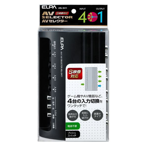 (まとめ買い) ELPA AVセレクター 4入力1出力 S映像端子あり ASL-S411 【×5セット】
