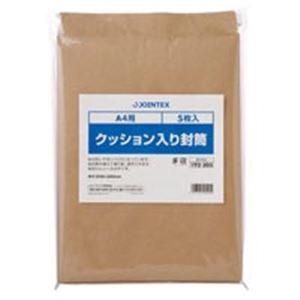 (業務用100セット) ジョインテックス クッション入り封筒 A4 5枚 B123J ×100セット