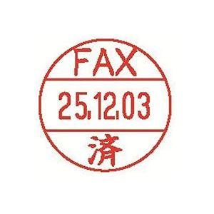 (業務用100セット) シャチハタ データーネームEX12号 XGL-12M-J25 FAX済 ×100セット