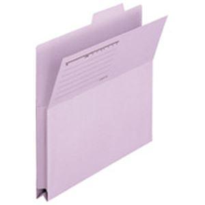 (業務用50セット) プラス 持出しフォルダー FL-061PF A4E 紫 10枚 ×50セット