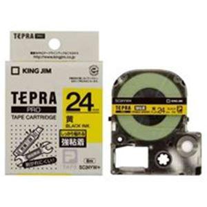 (業務用30セット) キングジム テプラ PROテープ/ラベルライター用テープ 【強粘着/幅:24mm】 SC24YW イエロー(黄) ×30セット