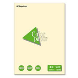 (業務用100セット) Nagatoya カラーペーパー/コピー用紙 【A4/厚口 100枚】 両面印刷対応 レモン ×100セット