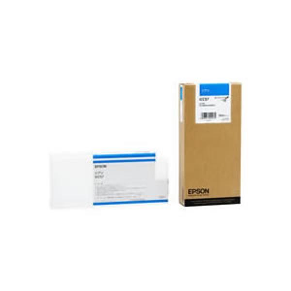 (業務用3セット) 【純正品】 EPSON エプソン インクカートリッジ/トナーカートリッジ 【ICC57 C シアン】