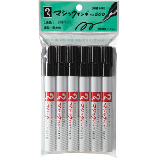 (業務用50セット) 寺西化学工業 マジックインキ M500-T1-6P 細書 黒 6本 ×50セット