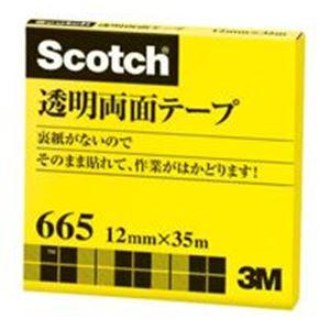 (業務用30セット) スリーエム 3M 透明両面テープ 665-3-12 12mm×35m ×30セット
