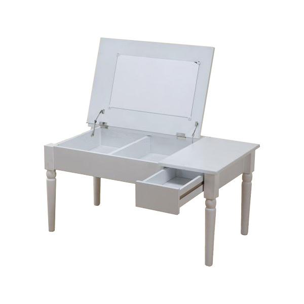 コスメ ローテーブル/ドレッサー 【幅80cm】 ホワイト ミラー・引き出し収納・小物収納付き【代引不可】