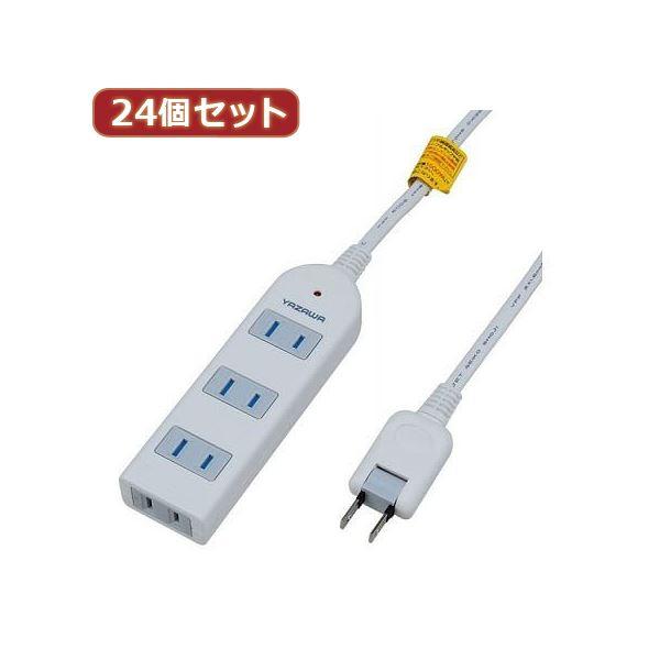 YAZAWA 24個セット 雷ガード付延長コード・タップ4個口 Y02KS402WHX24