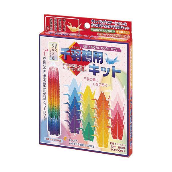 (業務用20セット) トーヨー 千羽鶴用キット103400