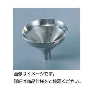 (まとめ)ステンレス粉末用ロート210mm【×3セット】