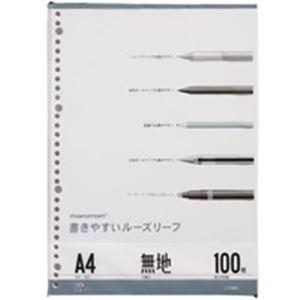 (業務用100セット) マルマン ルーズリーフ L1106H A4 無地 100枚 ×100セット