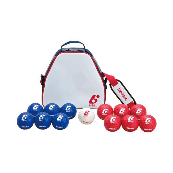 株式会社メイト ボッチャボール 国際公式規格適合球