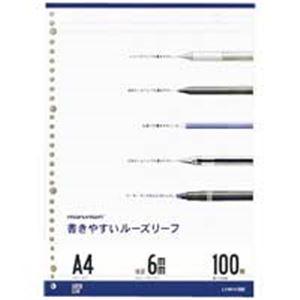 (業務用100セット) マルマン ルーズリーフ L1101H A4 6mm罫 ×100セット