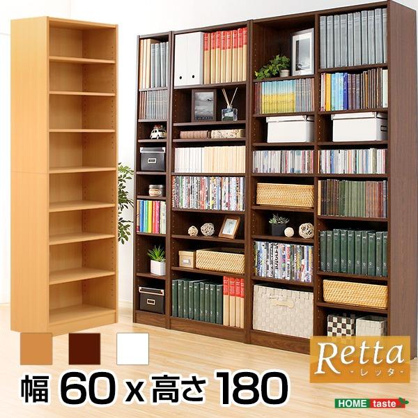 多目的収納ラック/本棚 【幅60cm ダークブラウン】 大容量 頑丈設計 『Retta-レッタ-』【代引不可】