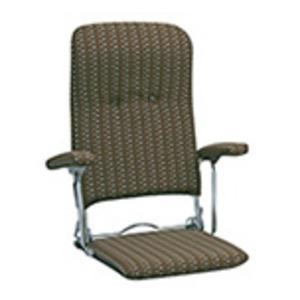 折りたたみ座椅子 3段リクライニング/肘掛け 日本製 ブラウン 【完成品】【代引不可】