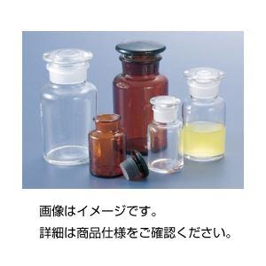 (まとめ)広口試薬瓶(白)250ml【×5セット】