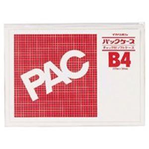 (業務用100セット) 西敬 パックケース ファスナー付 CK-B4S B4S ×100セット