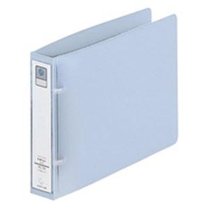 (業務用100セット) LIHITLAB リングファイル F-871U-1 A5E 36mm 乳白 ×100セット