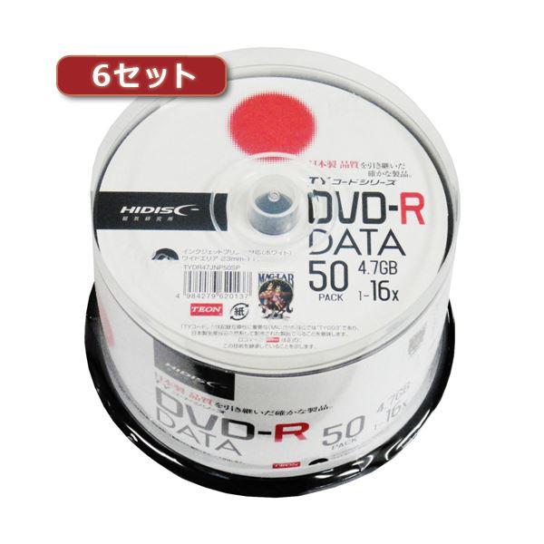 6セットHI DISC DVD-R(データ用)高品質 50枚入 TYDR47JNP50SPX6