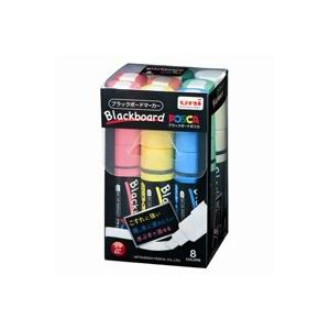 事務用品 まとめお得セット 売り出し 業務用20セット 三菱鉛筆 ×20セット 8C ブラックボードポスカ太字8色PCE-250-8K 売却