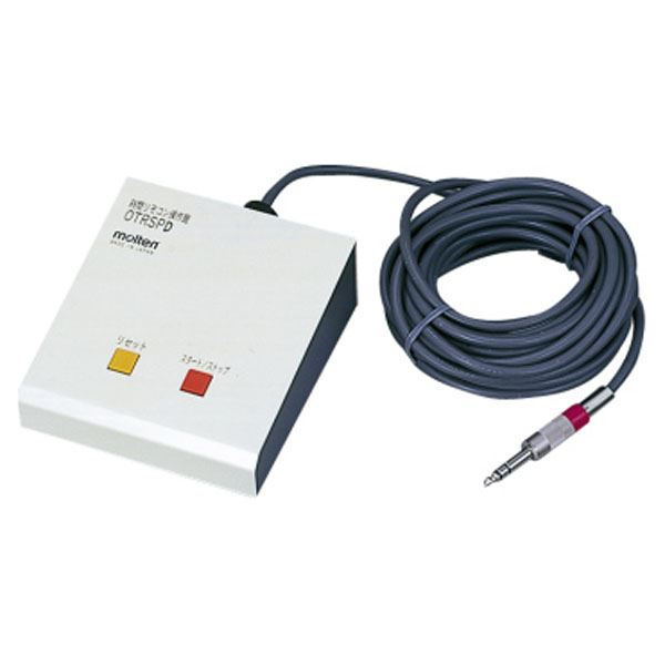 モルテン(Molten) スポーツタイマー用オプション リモコンスイッチ机上タイプ OTRSPD