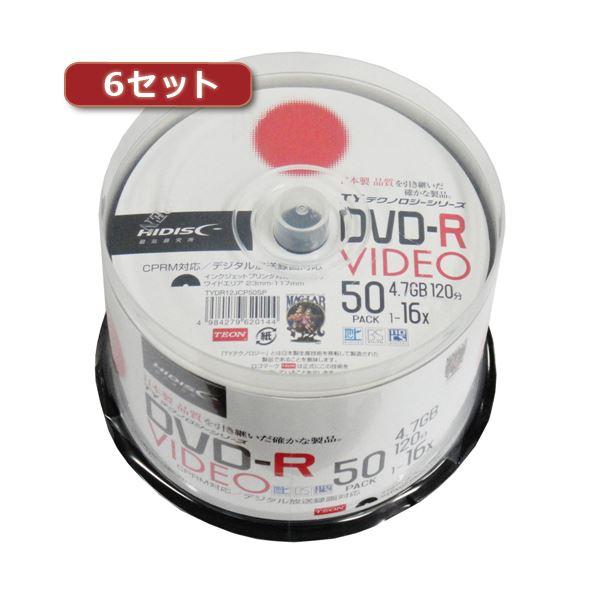 6セットHI DISC DVD-R(録画用)高品質 50枚入 TYDR12JCP50SPX6