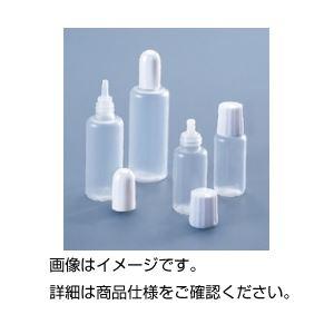 (まとめ)ポリ滴瓶10ml(10入)【×20セット】