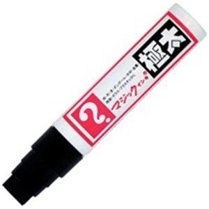 (業務用100セット) 寺西化学工業 マジックインキ MGD-T1 極太 黒 ×100セット