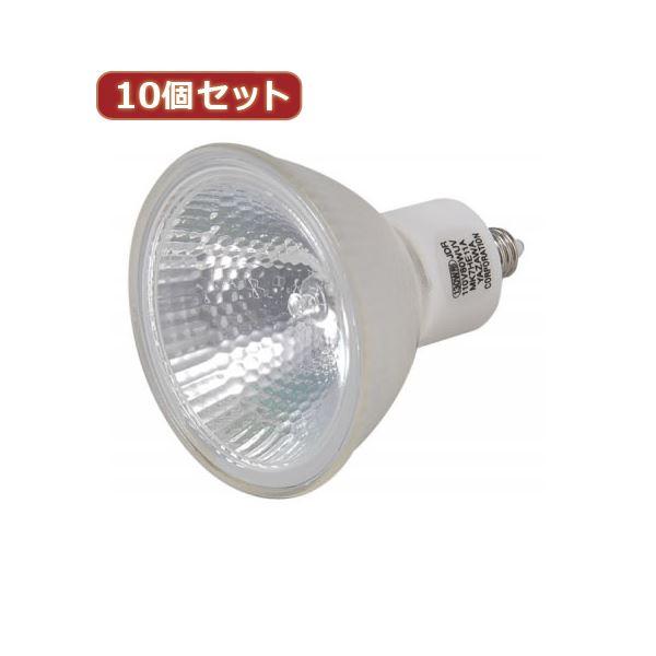 YAZAWA 10個セット エコクールハロゲン 130W形 E11 中角 JDR110V80WUV/MK7HE11X10