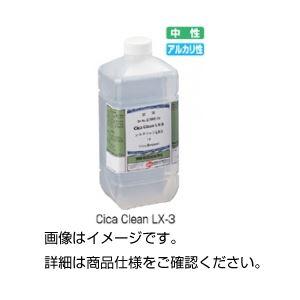 (まとめ)ラボ洗浄剤 LX-3(浸漬用、アルカリ性)【×5セット】