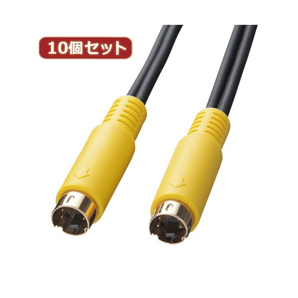 10個セット サンワサプライ S端子ビデオケーブル KM-V7-36K2 KM-V7-36K2X10