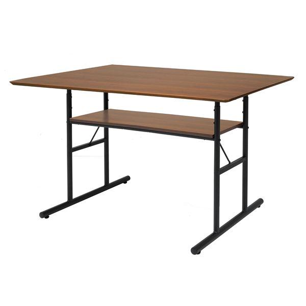 ダイニングテーブル anthem LD Table ブラウン 【組立品】【代引不可】