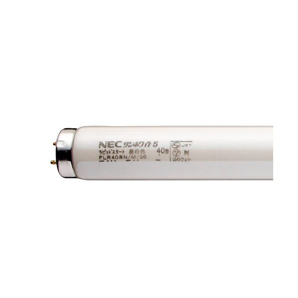 (まとめ)NEC 蛍光ランプ サンホワイト 直管ラピッドスタート形 40W形 昼白色 業務用パック FLR40SN/M/36 1パック(25本)【×3セット】