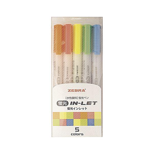 (まとめ) ゼブラ 蛍光ペン 蛍光インレット 5色セット(青・緑・黄・オレンジ・ピンク)【×50セット】