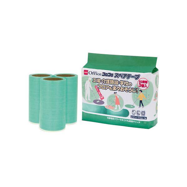 ニトムズ オフィスコロコロ多用途フロア用 スペアテープ 幅187mm×30周巻 C3010 1セット(30巻:3巻×10パック)