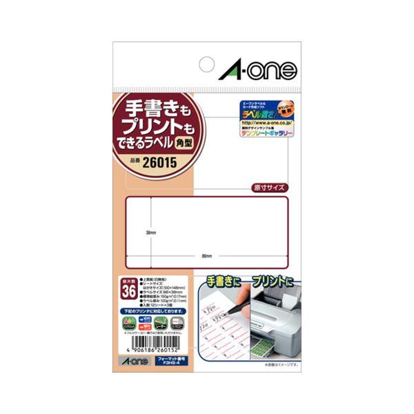 営業 手書きもプリントもできて 手軽に使えるラベル用紙 まとめ エーワン 手書きもプリントもできるラベルはがきサイズ 角型3面 86×38mm 26015 ×50セット 1冊 12シート 上等