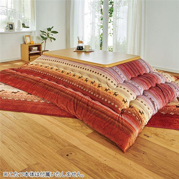 かわいいギャベ柄こたつシリーズ 掛布団 幅120cm用 オレンジ