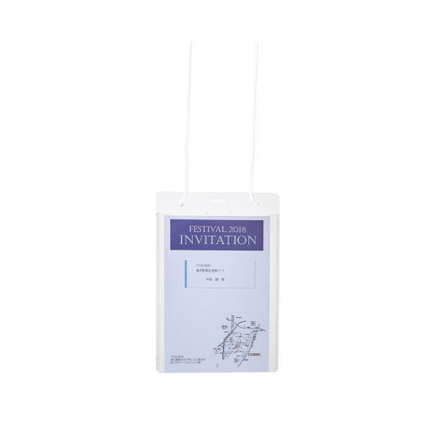 まとめ プラス 販売 イベント名札ハガキ 直輸入品激安 ホワイト 50枚入 ×10セット