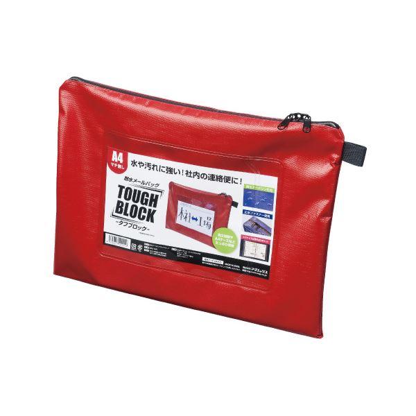(まとめ)マグエックス 耐水メールバッグ A4 マチ無し 赤 MPO-A4R【×30セット】