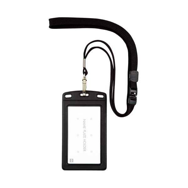 (まとめ)オープン工業 吊下名札レザー調 タテ NL-20P-BK 黒(×50セット)【送料無料】