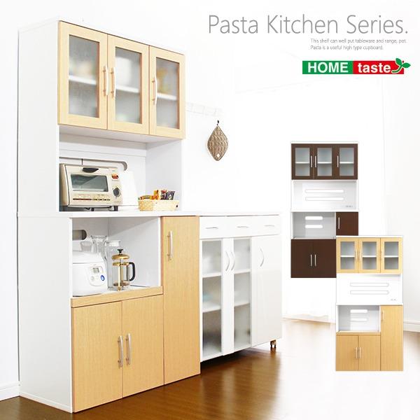 食器棚/キッチン収納 【ナチュラル】 幅90cm 可動棚 扉付き収納 2口コンセント 『パスタキッチンシリーズ』 〔台所〕【代引不可】